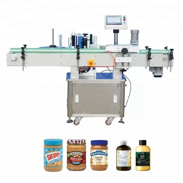 薬のための縦の自己接着びんの分類機械